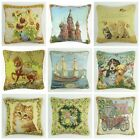 "Vintage Cotton Blend Yarn Throw Pillow Case Decor Cushion Cover Square 18"" PL"