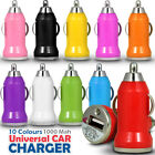 UNIVERSAL USB CAR CHARGER 1000 MAH FOR VARIOUS NOKIA MOBILE PHONES
