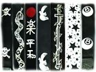 "LM 2"" Polyester Graphic Guitar Straps (20+ Designs)"