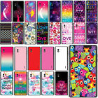 For LG Optimus G E970 Art Design Vinyl Decal Sticker Body Skin Cover Accessory