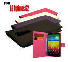 4 Colour Wallet Flip Protective Pu Leather Phone Case Cover For LG Optimus G2
