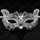 Silver Womens Collection -  Filigree Metal Venetian Masquerade Mask - One Size