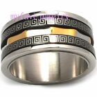Mens 316L Stainless Steel  Dual Black Greek Link Gold Spinning Ring