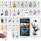For HTC One M7 Art Beautiful Design TPU SILICONE Case Phone Cover Accessory