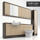 CAPPUCCINO MALI WENGE BATHROOM FITTED FURNITURE 2200MM