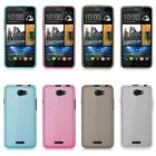 Soft Flex TPU Silicone Gel Back Frost Matte Case Cover for HTC Desire 516 D516W