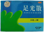 Jianmin Zuguang San feet For dermatophytosis, athlete's foot, foot itch, etc