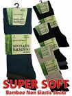 12 Mens Bamboo No Non Elastic Cotton Loose Wider Top Socks / UK 6-11