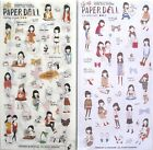 Pony Brown Paper Doll Set of 6 Sticker Sheets (Choice of Transparent OR Paper)