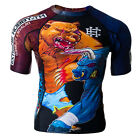 KIDS SIZE RASH GUARD EXTREME HOBBY BULL & BEER FOR TRAINING MMA, FIGHT,GYM !