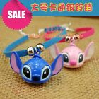 1PCS Dog Collar With Stitch Copper Bell For Teddy Puppy Collar Pet Dog Collars