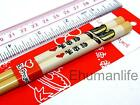1pr Love Hong Kong Natural Bamboo Wood Bento Lunch Chopsticks (23cm) 9""