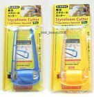 "Daiso Hot Wire Foam Knife Styrofoam Cutter with Spare Wire 1 pcs 1"" x 4.3"""