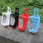 New Cycling MTB Bike Bicycle Adjustable Plastic Water Bottle Holder Cages 4color
