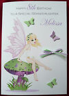 Personalised Handmade A5 Birthday Card Fairy 5th 6th 7th 8th 9th 10th (1577)