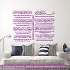 Ayatul Kursi Islamic Wall Art Sticker English wall Decal Arabic Calligraphy JRD3