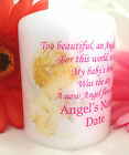 Personalised Baby Loss Angel Candle,TooBeautiful, Memorial, Remembrance, Absence