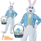 Adult Deluxe Rabbit Costume Easter Bunny Mascot Fancy Dress Plush Onesie Outfit