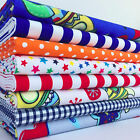 Rockets and Space Themed Polycotton Fabrics Per 1/2 Metre & 8 Fat Quarter Bundle