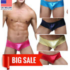Sexy Stretch Boxer Brief Mens Wet-Look Solid Color Low Rise Pouch Underwear M-2X