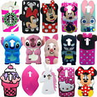 Cute 3D Animals Cartoon Soft Silicone Case Cover Back Skin For LG Various Phone
