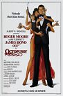 007 OCTOPUSSY 1983 MOVIE POSTER ON A STRETCHED BOXED CANVAS PRINT 147 £28.95 GBP
