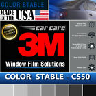 Внешний вид - 3M Window Film Color Stable 50% VLT Automotive Solar Tint Multi Size CS50
