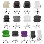 Panana Office Computer Chair Faux Leather Chair Swivel Studio Salon Barber Stool