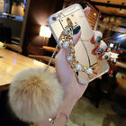 Luxury Mirror Fuzz Ball Chain Soft Gel Back Cover Case For iPhone 6 6s 7 Plus