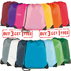 School Drawstring Book Bag Sport Gym Swim PE Dance Girls Boys Kids Sports Ballet
