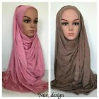 Premium Cotton Jersey Scarf Hijab Muslim Head cover Unstitched Plain 170 x 55 cm