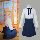 Fate Stay Night Saber Japanese School Uniform Preppy Style cosplay costume