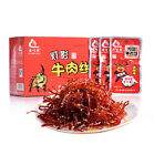 Chinese Food Snacks Delicious Si Chuan Spicy Beef Si Snack