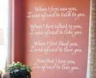 Wall Decal Sticker Quote Vinyl Art Lettering Saying Now That I Love You L74