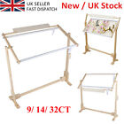 Cross Stitch Frame Floor Stand Wooden Embroidery Tapestry Hoops 3 Size UK SELLER