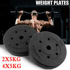 10/20KG Weight Plates For Barbell Dumbbell Gym Bench Fitness Rubber Coating New