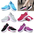 Women Ladies Mesh Water Snake Shoes Casual Breathable Soft for Beach Walking