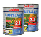 Wilckens BUNTLACK 2in1 Dispersion Lack seidenmatt 7 RAL FARBEN 750ml (9,92€/1l)
