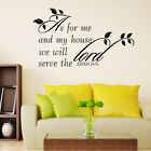 Inspired Bible Wall Sticker Joshua As for Me And My House Quote Vinyl Room Decor