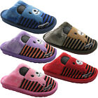 Cute Cheery Bear Kid's House Slippers w/ Stripe Pattern