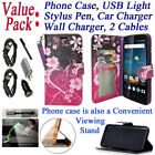 """for 5.5"""" ZTE Blade V8 Pro bladev8pro Wallet Case Stand Pouch Screen Flip Cover +"""