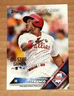 2016 Topps All-star Fanfest Silver Stamped Logo Philadelphia Phillies You Pick