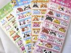 Shanle Animal Face Puffy Sticker Sheet (Your Choice of Design)~KAWAII!!!