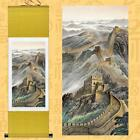 Chinese Style Scrolls Painting The Great Wall Landscape Living Room Wall Decor