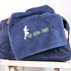 Keep Going Daddy Sports Gym Towel, 100% Cotton, Fitness, Exercise, Keep Fit