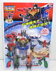 Polyfect Transforming Robot -YOUR CHOICE - Sealed NEW 7