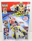 Polyfect Transforming Robot - YOUR CHOICE - Sealed NEW 7\