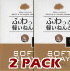 Daiso Soft Clay 8 colours perfect for butter slime DIY smooth airdry Japan F/S <br/> PERFECT FOR MAKING BUTTER SLIME!