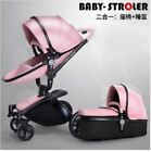 European Luxury Baby Stroller 2 and 3 pcs