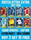 MATCH ATTAX EXTRA 17/18 SQUAD UPDATES, EXTRA BOOST, NEW SIGNING, CAPTAIN CARDS